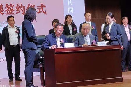 北美枫情与北京林业大学校企协同发展合作活套法兰